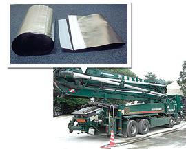 ブーム配管カバーの特徴