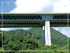 猿田川橋・巴川橋